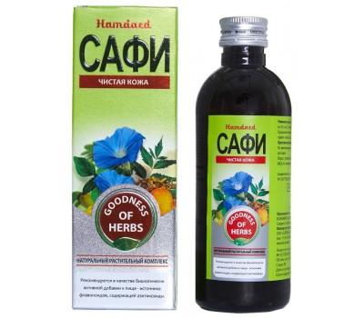 """Натуральный Сироп Сафи """"Safi""""-  для комплексного очищения крови, HAMDARD 200 мл"""