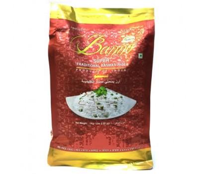 """Индийский рис Басмати длиннозерный шлифованный """"Super Traditional"""", 1 кг  Banno"""