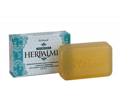Аюрведическое мыло с Глицерином и маслом Дурвади, HerbalMix 75г