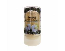 Натуральный минеральный дезодорант с черным тмином TAWAS, 120 г