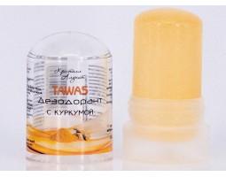 Натуральный минеральный дезодорант с куркумой TAWAS, 60 г