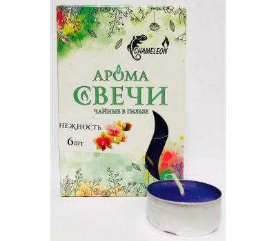 """Свечи чайные в гильзе ароматизированные """"Нежность"""", 6 шт Chameleon"""