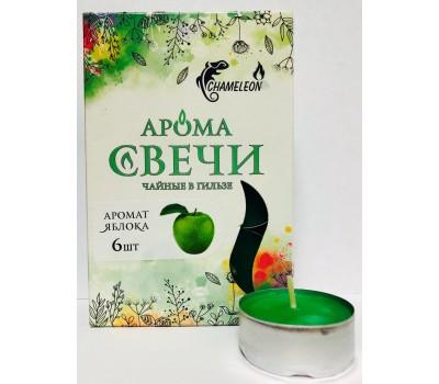"""Свечи чайные в гильзе ароматизированные """"Яблоко"""", 6 шт Chameleon"""