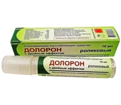 """Долорон """"Успокаивающее и расслабляющее средство с двойным эффектом"""" Роликовый (Doloron) 10 мл."""